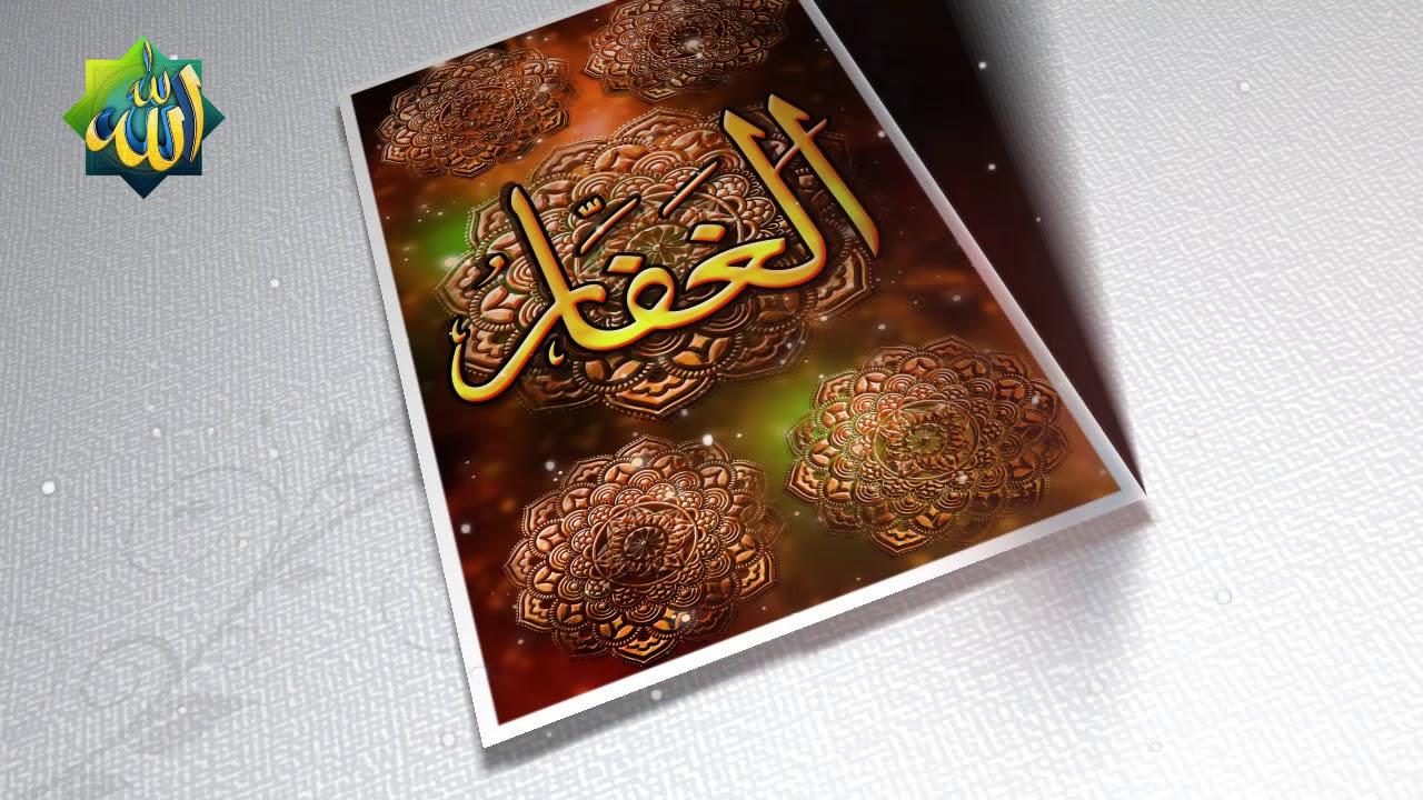 Islamic Allah Wallpaper Hd - HD Wallpaper