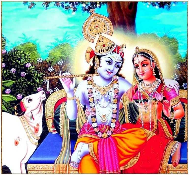 Whatsapp Dp Cow Wallpaper Shri New Radha Desktop Krishna - Shri Radha Prem Bhakti - HD Wallpaper