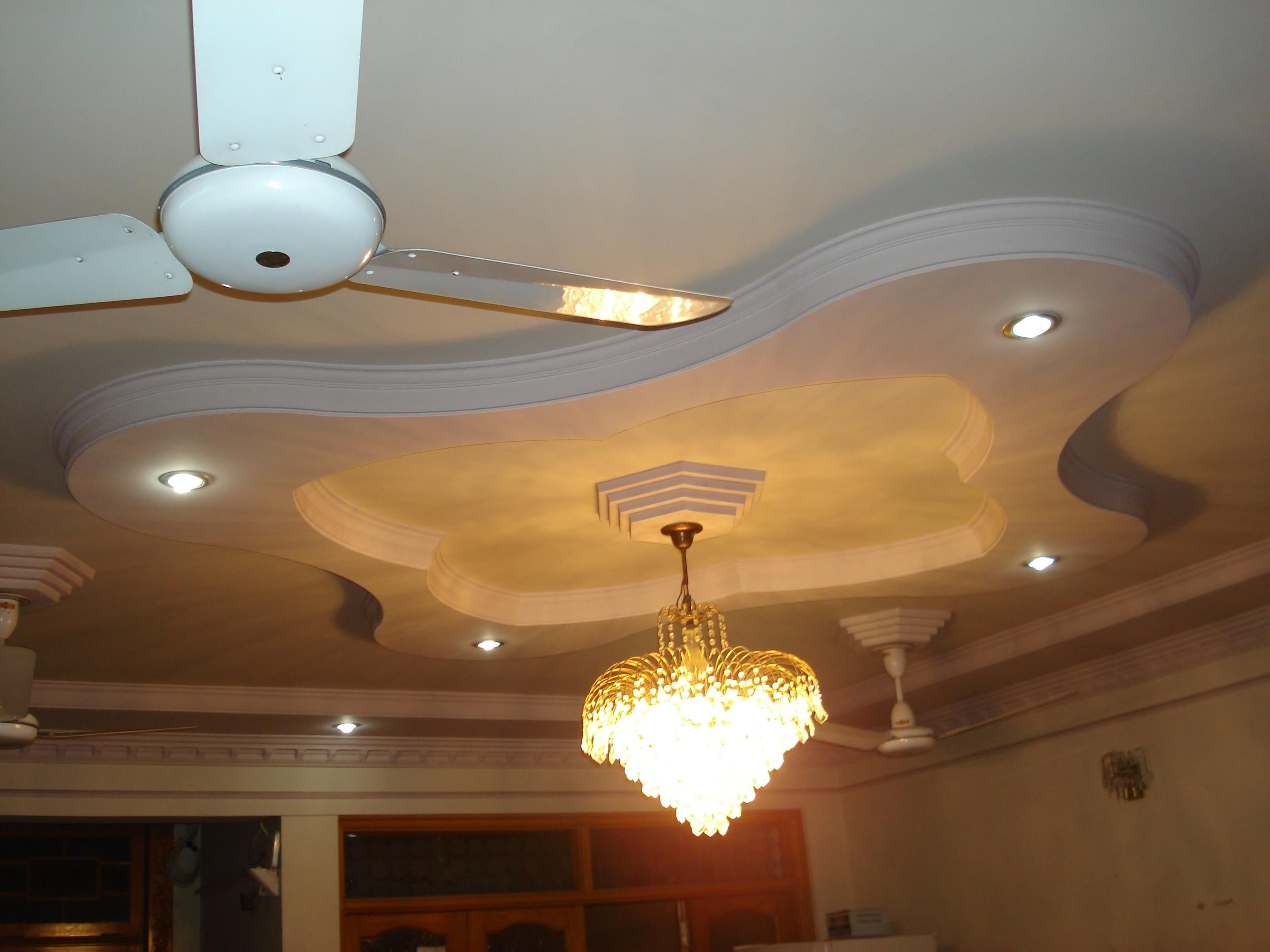 Simple False Ceiling Design For Hall With 2 Fans ...