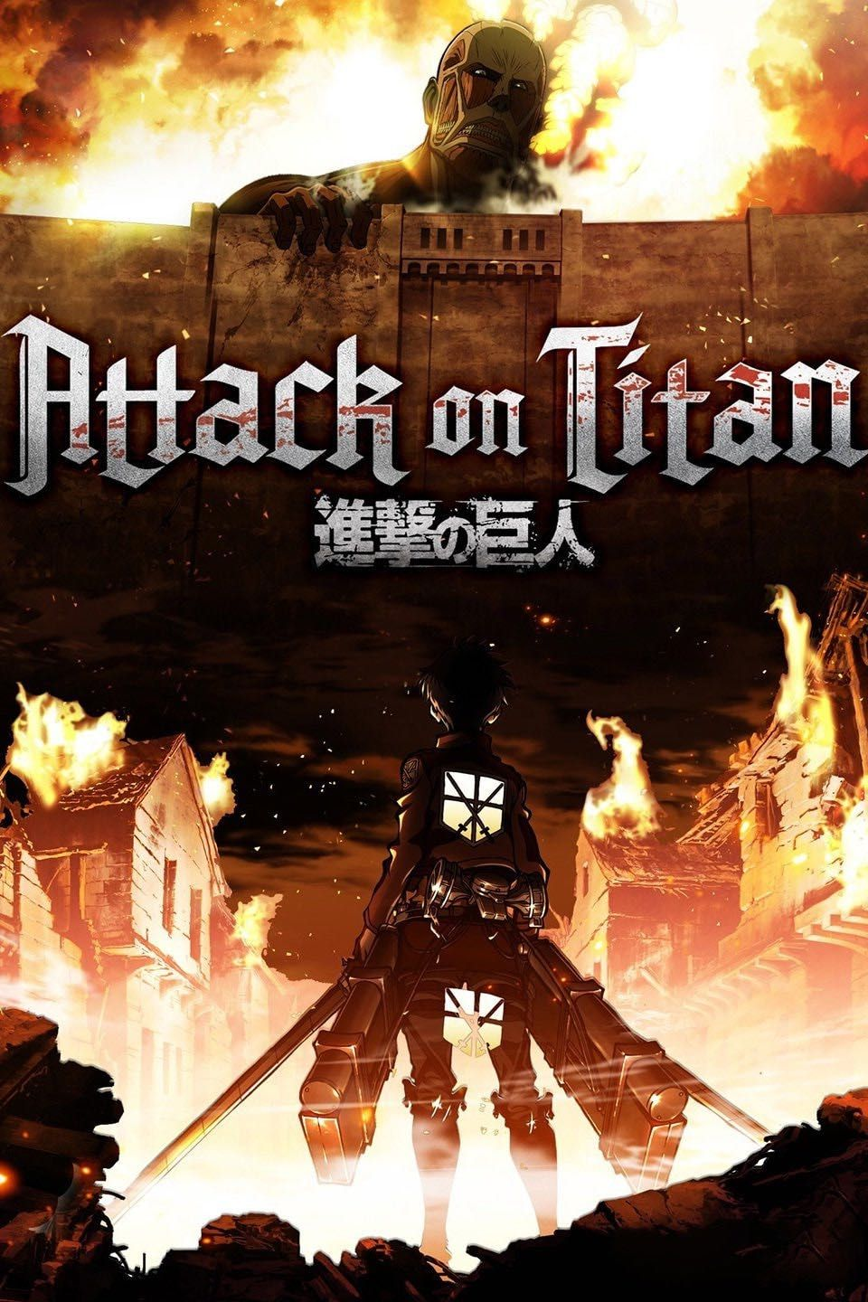 Attack Of Titans Poster Hd 960x1440 Wallpaper Teahub Io