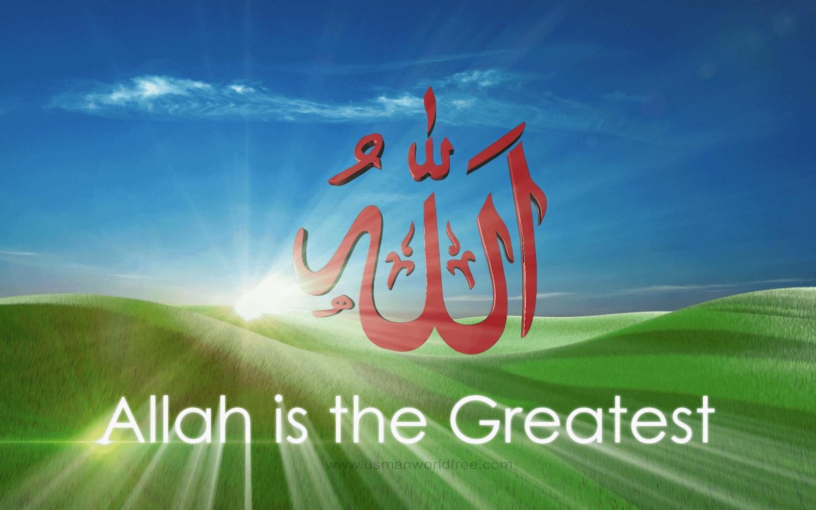 Wallpapers E Islamic E Beautiful Name Allah High Quality Allah Wallpaper Free Download 1600x1000 Wallpaper Teahub Io