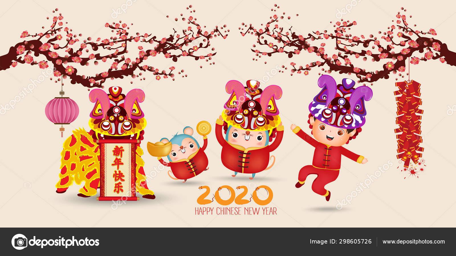 Happy Chinese New Year Eve 2020 1600x900 Wallpaper Teahub Io