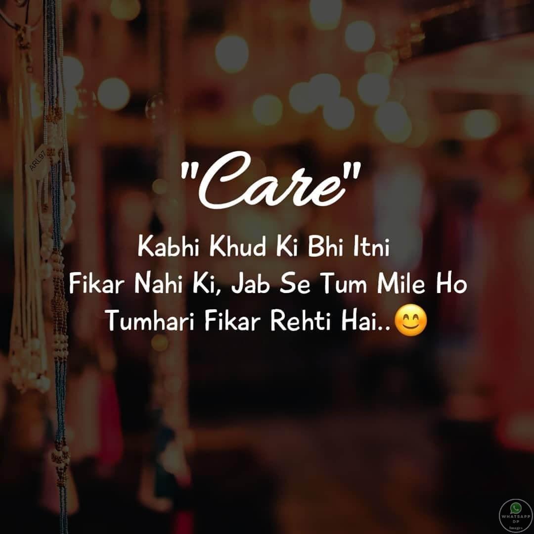 Sad Whatsapp Dp For Boys, Sad Whatsapp Dp Download, - Fikar Poetry In Urdu - HD Wallpaper
