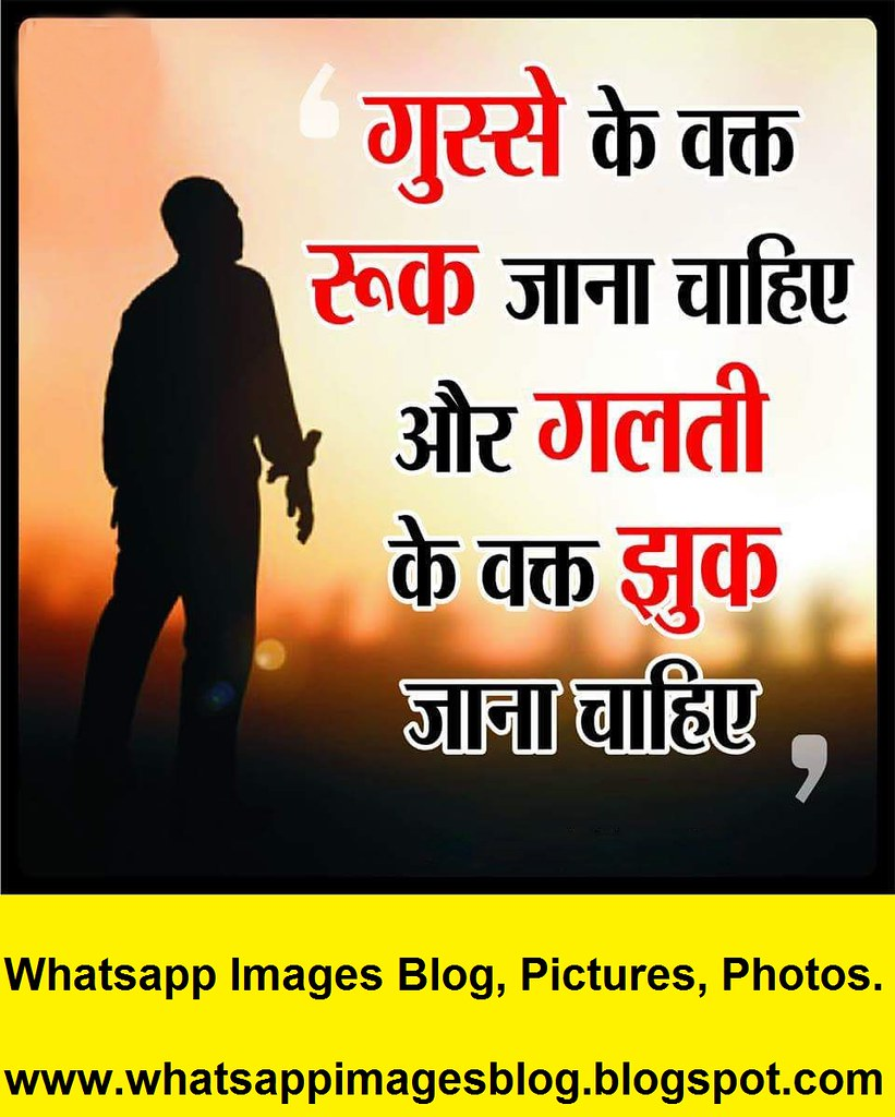 Whatsapp Wallpaper Hd Download In Hindi Hindi Dp Images For Whatsapp 821x1024 Wallpaper Teahub Io