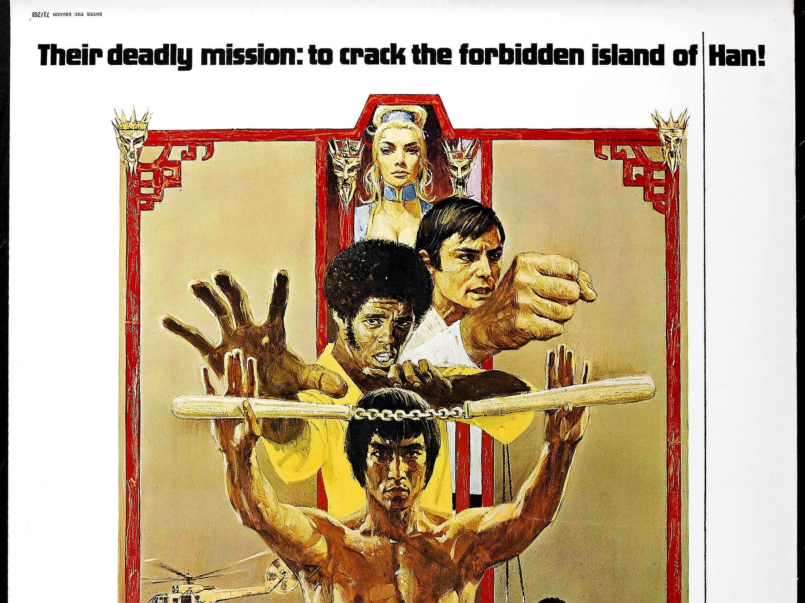 Elegant Bruce Lee Enter The Dragon Poster And Cool - Enter The Dragon Poster Hd - HD Wallpaper