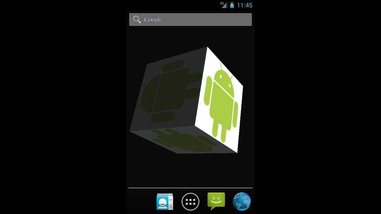 Rotating 3d Animation Android - HD Wallpaper