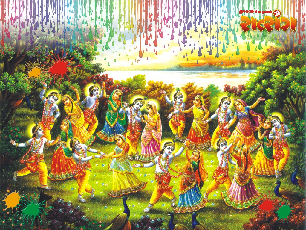 Holi Images Radha Krishna - HD Wallpaper