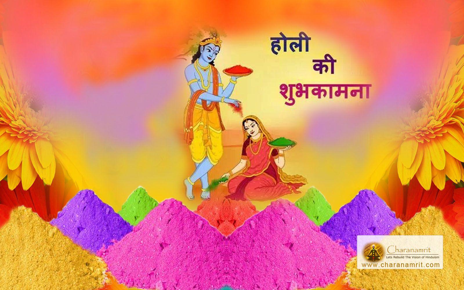 Radha Krishna Happy Holi - HD Wallpaper