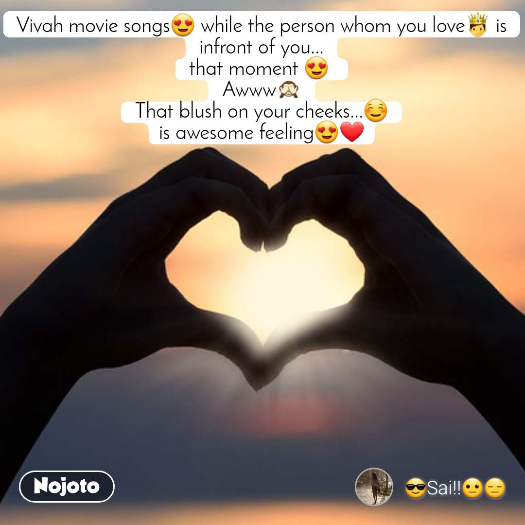 Vivah Movie Songs😍 While The Person Whom You Love🤴 - Quotes I Don T Deserve You - HD Wallpaper
