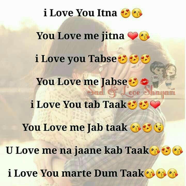 U And Me Wallpaper - Love Triangle Shayari In Hindi - HD Wallpaper
