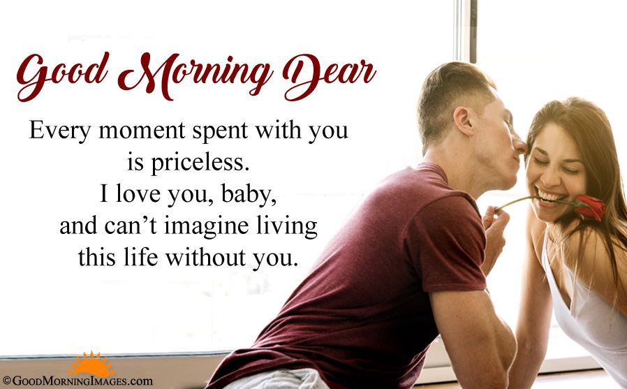 Romantic I Love You Good Morning Wishes With Full Hd - Good Morning Messages For Father - HD Wallpaper