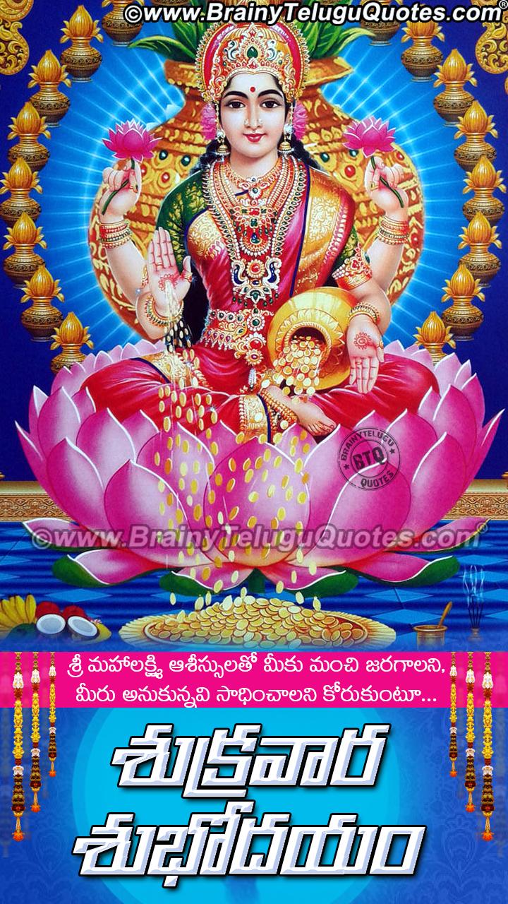 Sri Mahalakshmi Hd Wallpapers, Happy Friday Wallpapers - Goddess Lakshmi With Kalash - HD Wallpaper