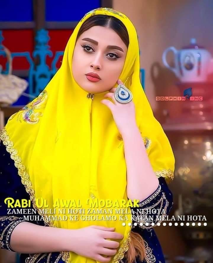 Muslim Girl Dp Images - Muslim Girl Best Dp - HD Wallpaper