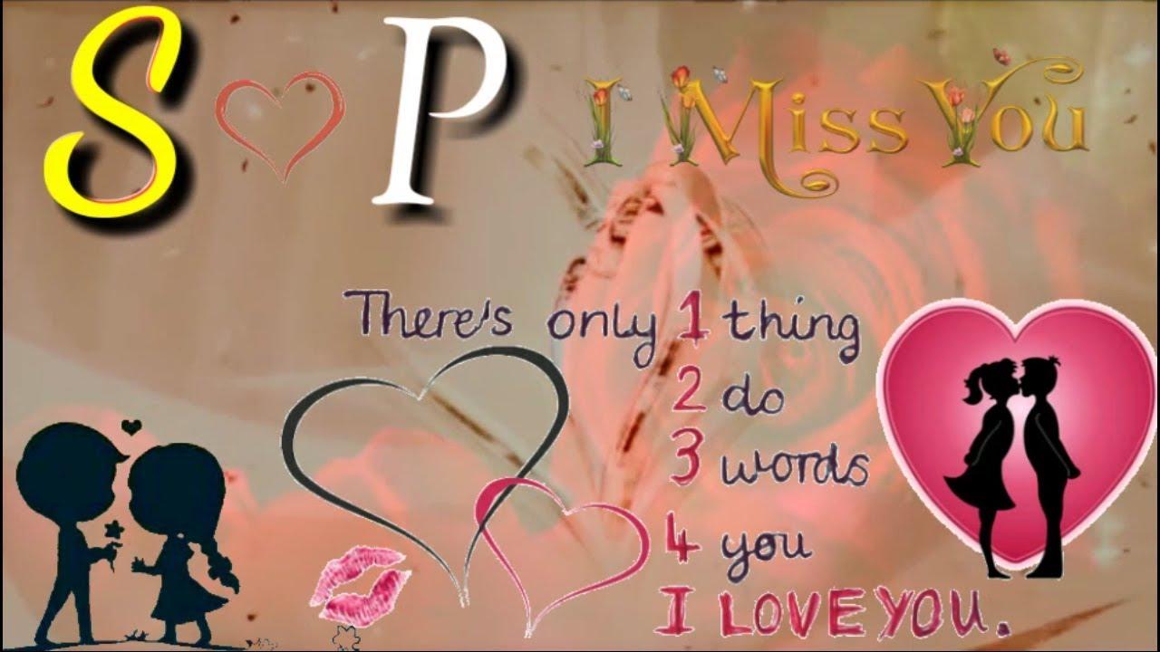 S Love P Name - HD Wallpaper