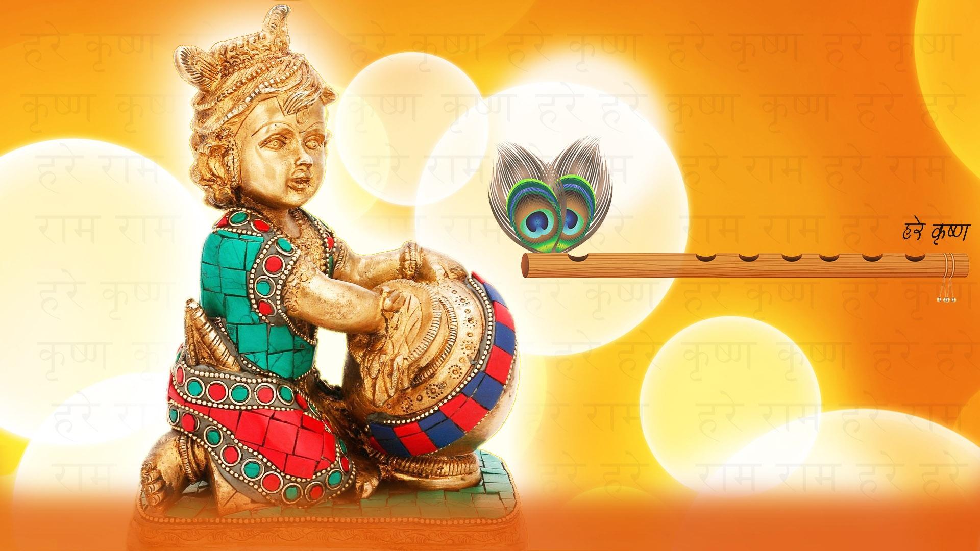 Lord Krishna Flute - Hd Wallpapers 1920x1080 Lord Krishna - HD Wallpaper