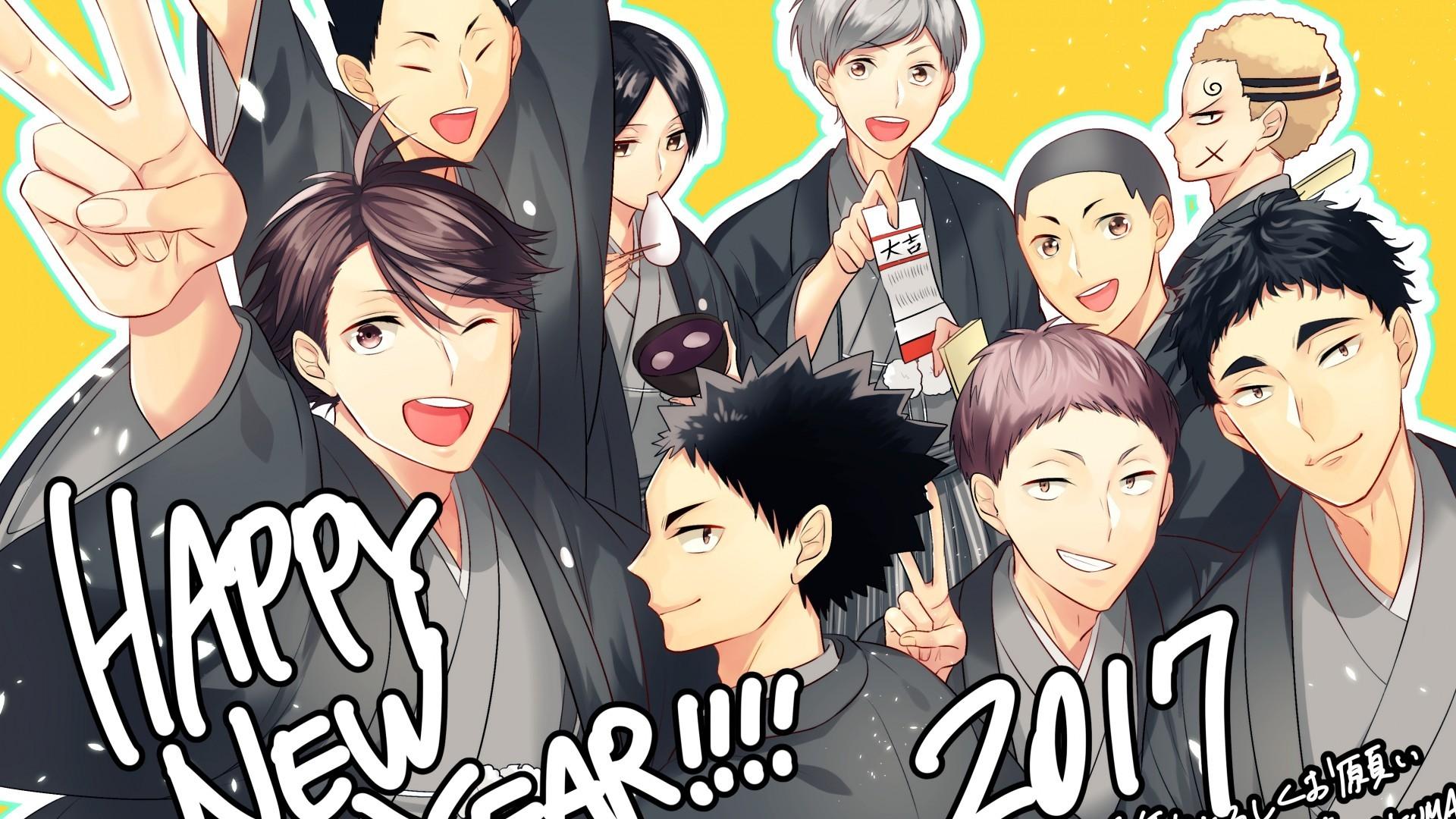 Haikyuu, Oikawa Toru, Matsukawa Issei, Hanamaki Takahiro, - Haikyuu - HD Wallpaper