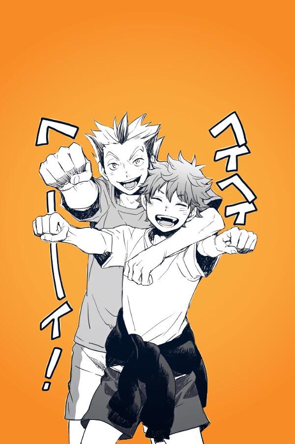 #haikyuu #volleyball #bokutokotaro #bokuto #hinatashouyou - Bokuto Haikyuu - HD Wallpaper