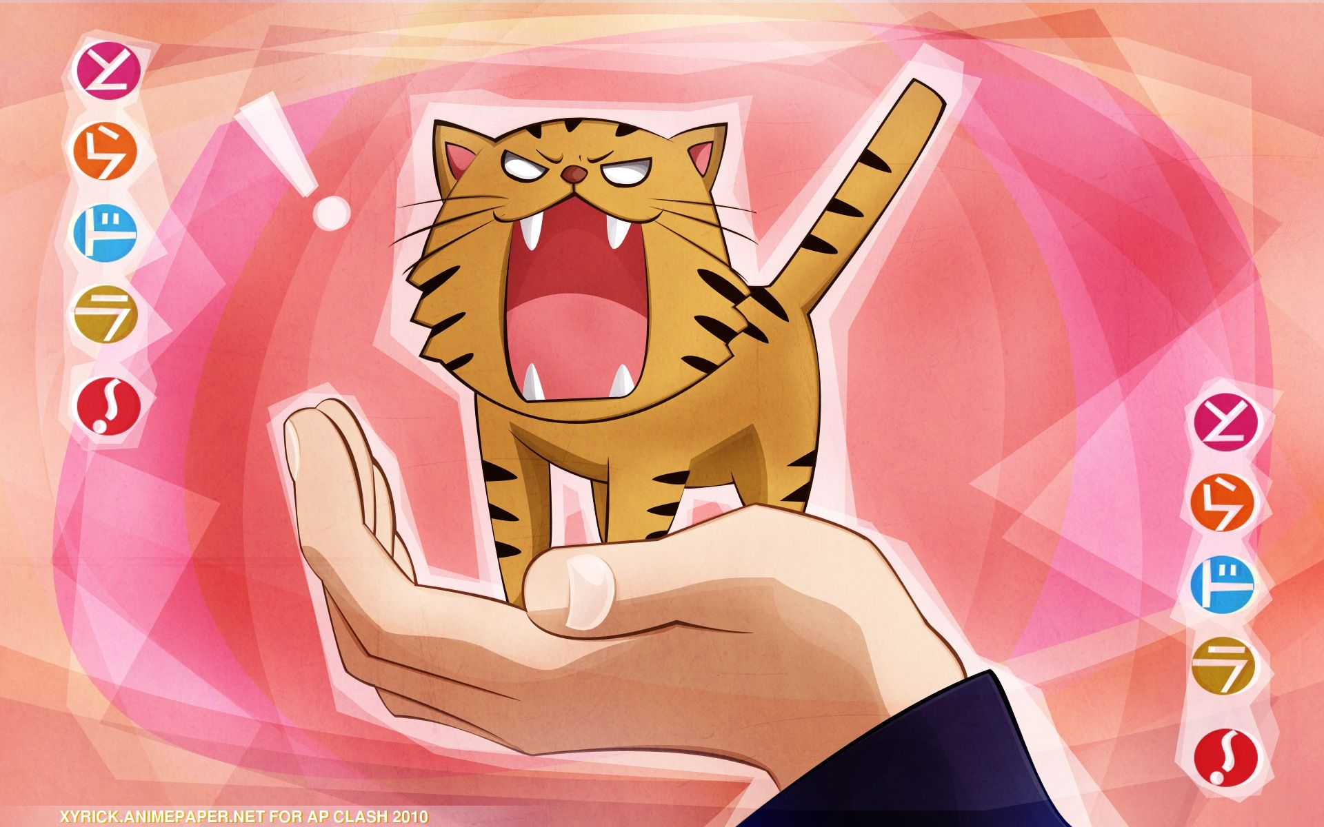 Featured image of post Palmtop Tiger Pfp