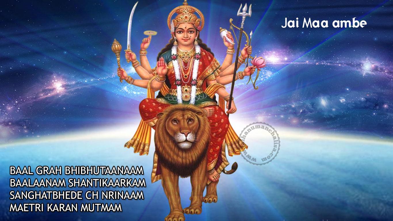 Mata Rani Wallpaper 4k Wallpaper Maa Durga 1366x768 Wallpaper Teahub Io