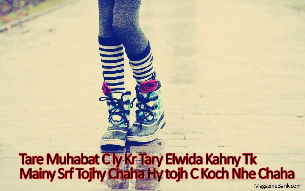 Sad Love Quotes In Hindi For Facebook With Wallpapers - Girl - HD Wallpaper