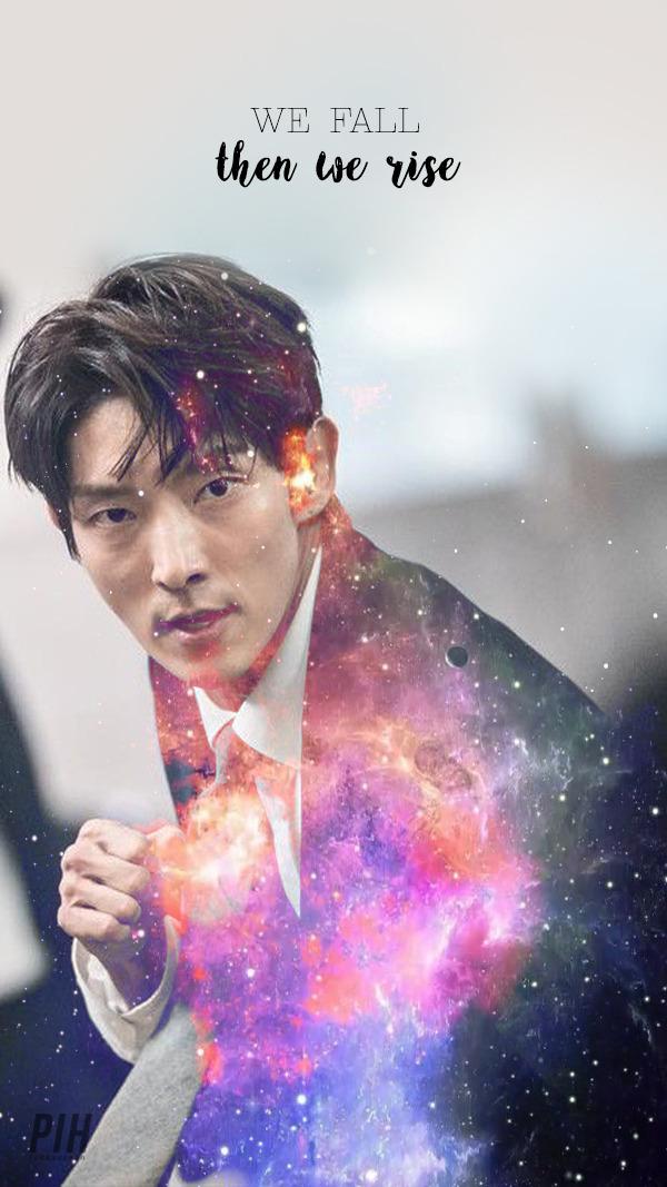 Lawless Lawyer some Galaxy Ones~ - Lee Joon Gi Aesthetic Lockscreen Wallpaper Hd Iphone - HD Wallpaper
