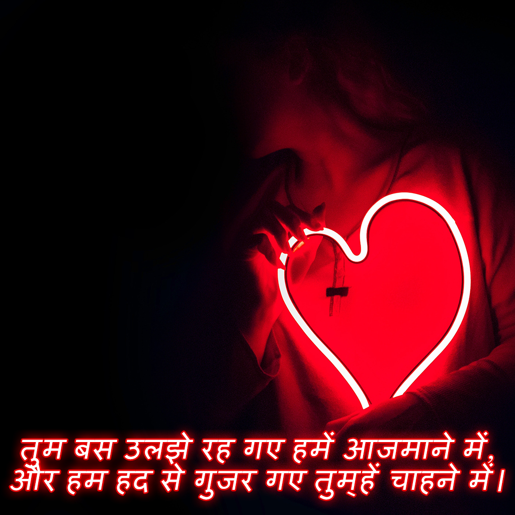 Sad Quotes In Hindi Sad Images In Hindi Saery Image Heart Touching Images Download 1024x1024 Wallpaper Teahub Io