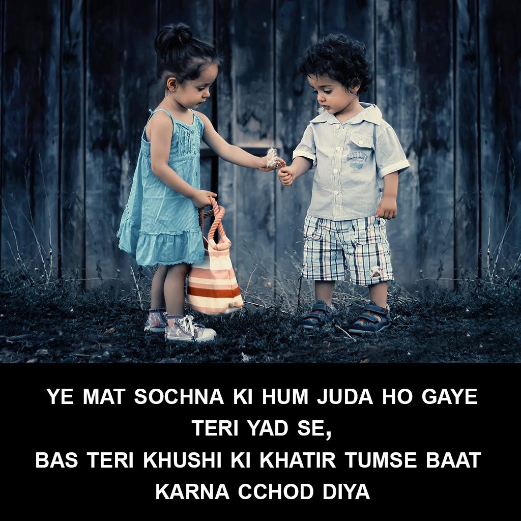 Sad Quotes In Hindi Sad Images In Hindi Saery Image Heart Touching Sad Love Quotes In Hindi 1024x1024 Wallpaper Teahub Io