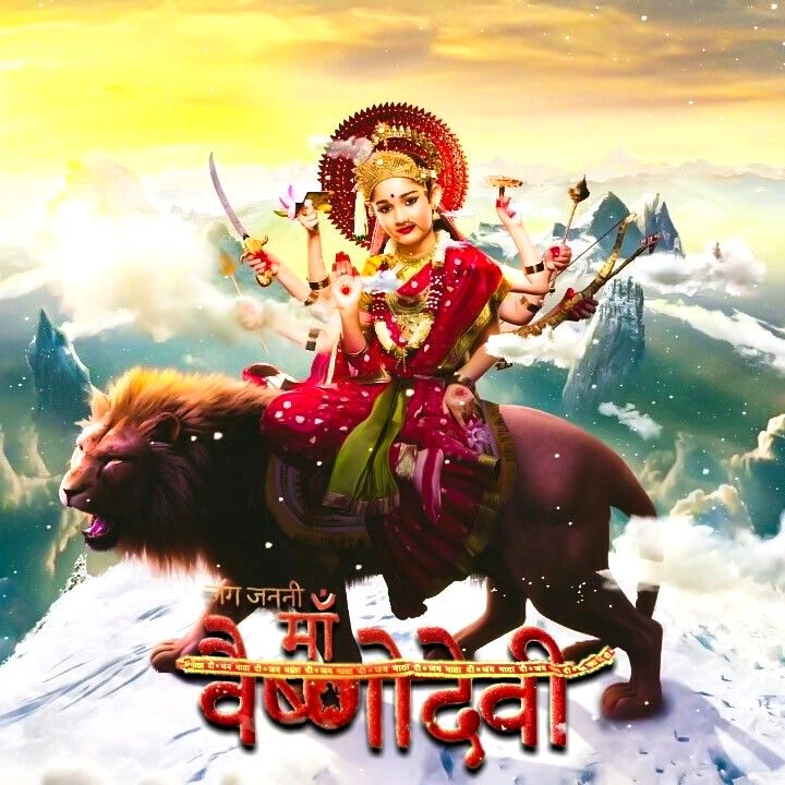 Jag Janani Maa Vaishno Devi - Jag Janani Maa Vaishno Devi Serial Star Bharat - HD Wallpaper