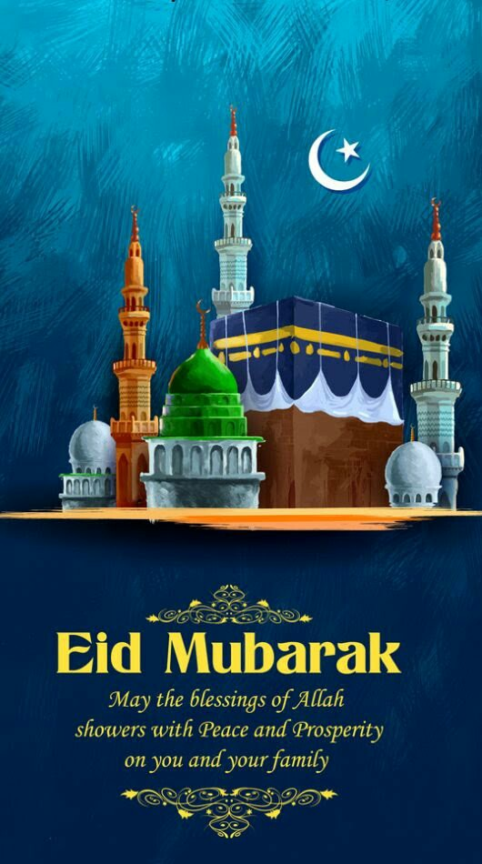 Eid Mubarak Wallpaper Eid Mubarak Image Hd 2019 530x950 Wallpaper Teahub Io