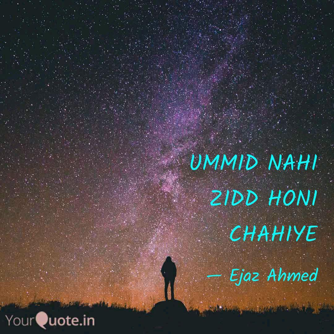 Umm#nahi Zidd Honi Chahiye - Quote My Heart Beats For You - HD Wallpaper