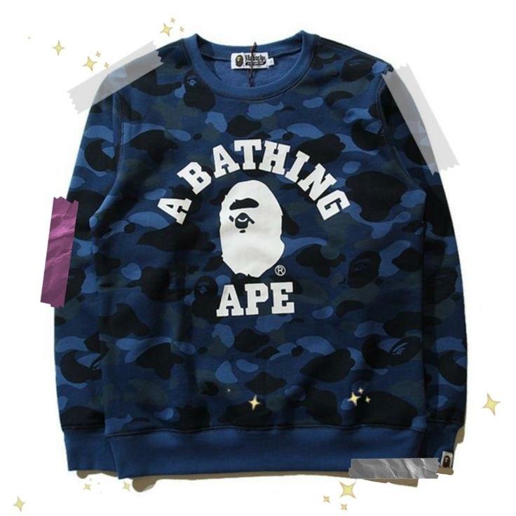 Bape Gold Ring Beautiful 37 Best Bape Bathing Ape Ϭ - Bape Grey Camo Sweatshirt - HD Wallpaper