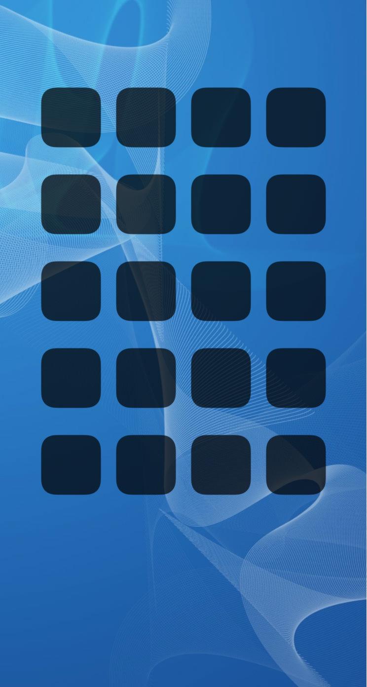 Apple Iphone 5 - HD Wallpaper