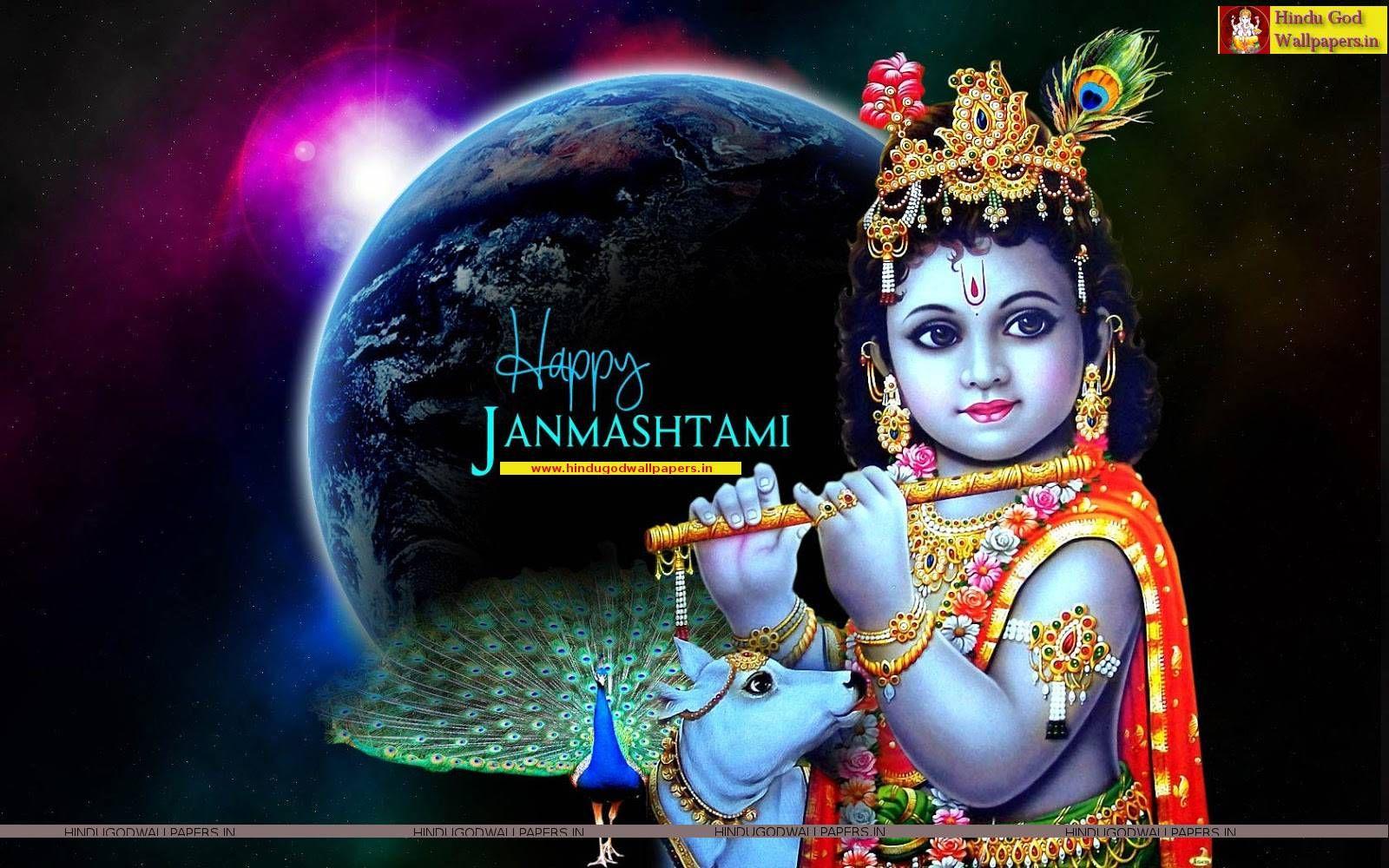 Happy Krishna Janmashtami Gif - HD Wallpaper