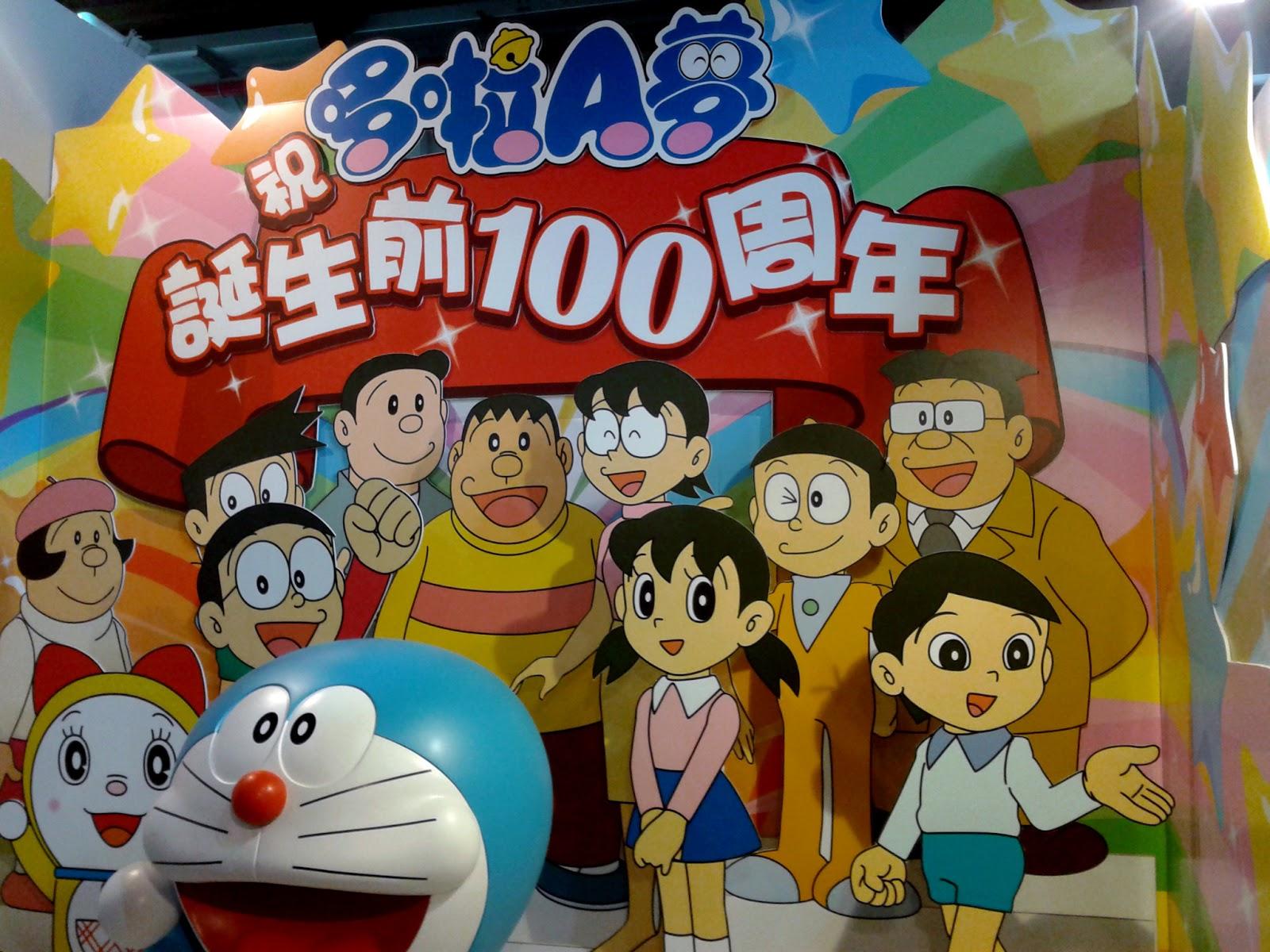 50 Wallpaper Gambar Kartun Doraemon Koleksi Gambar - Doraemon - HD Wallpaper