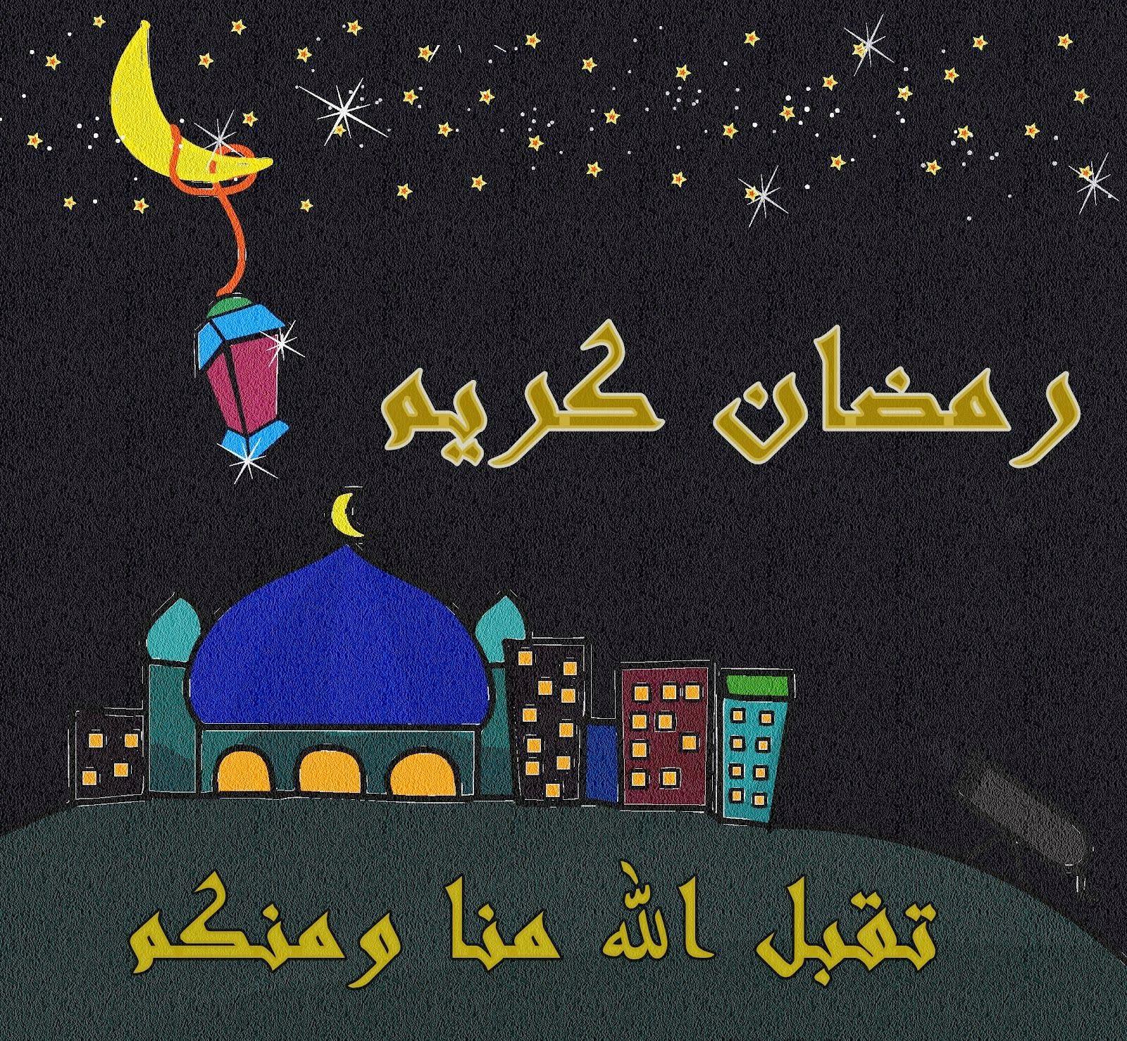 Gambar Kartun Anak Ramadhan Wallpaper Ramadhan Mubarok - Illustration - HD Wallpaper
