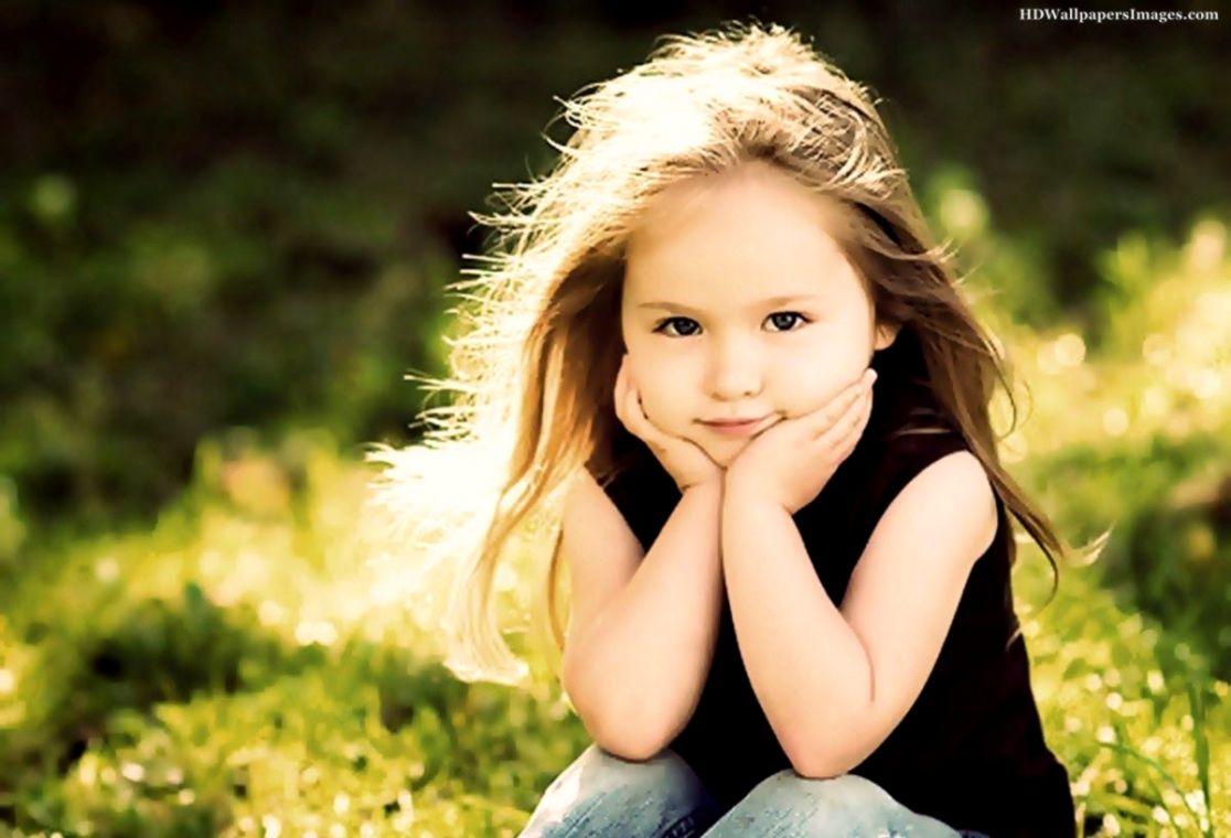 Cute And Beautiful