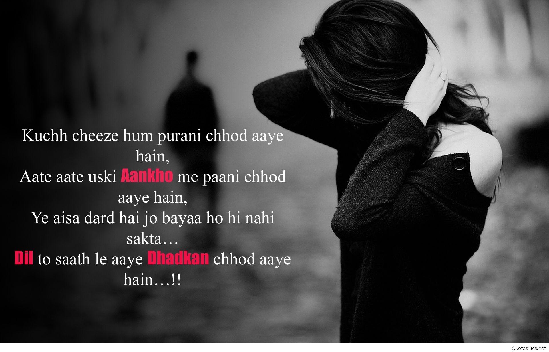 Sad Girls Love Hindi Shayari T1   Data Src - Love Sad Images Girl - HD Wallpaper