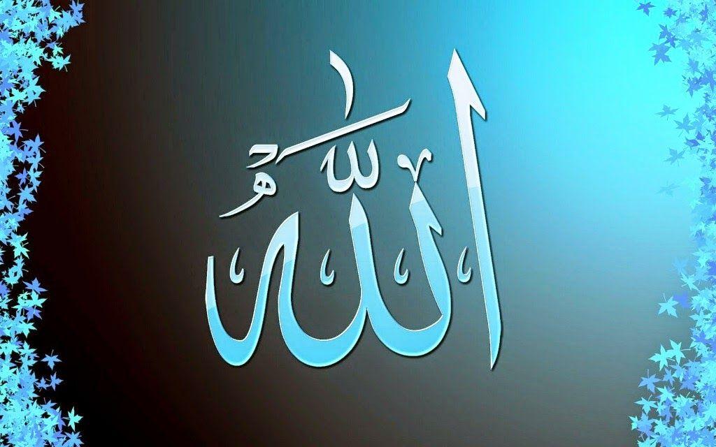Islam Wallpaper Allah - HD Wallpaper