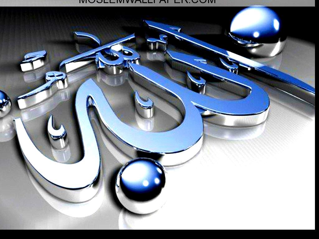 Allah - God In Islam - HD Wallpaper