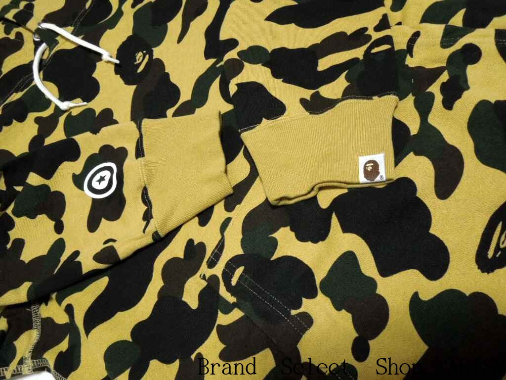Bape Yellow Camo Print - HD Wallpaper