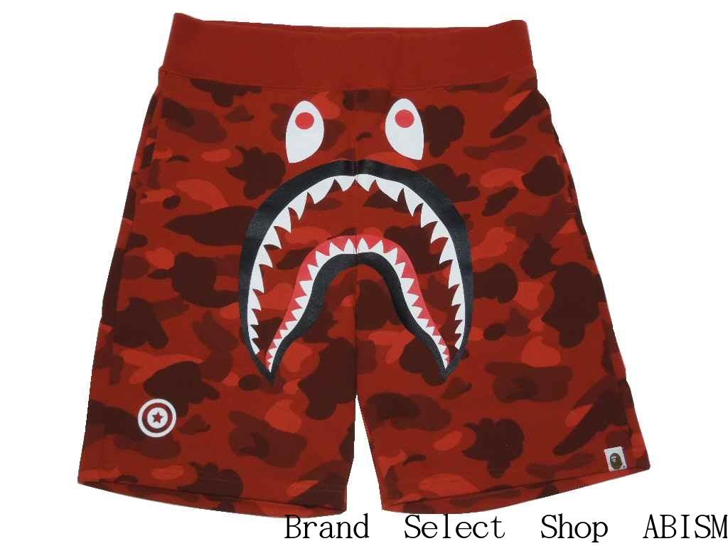 Bape Red Camo Shark Shorts - HD Wallpaper