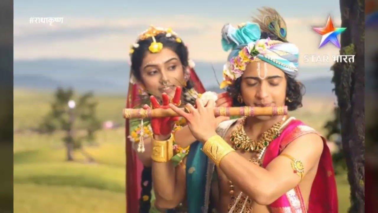 Radha Krishna Serial - HD Wallpaper