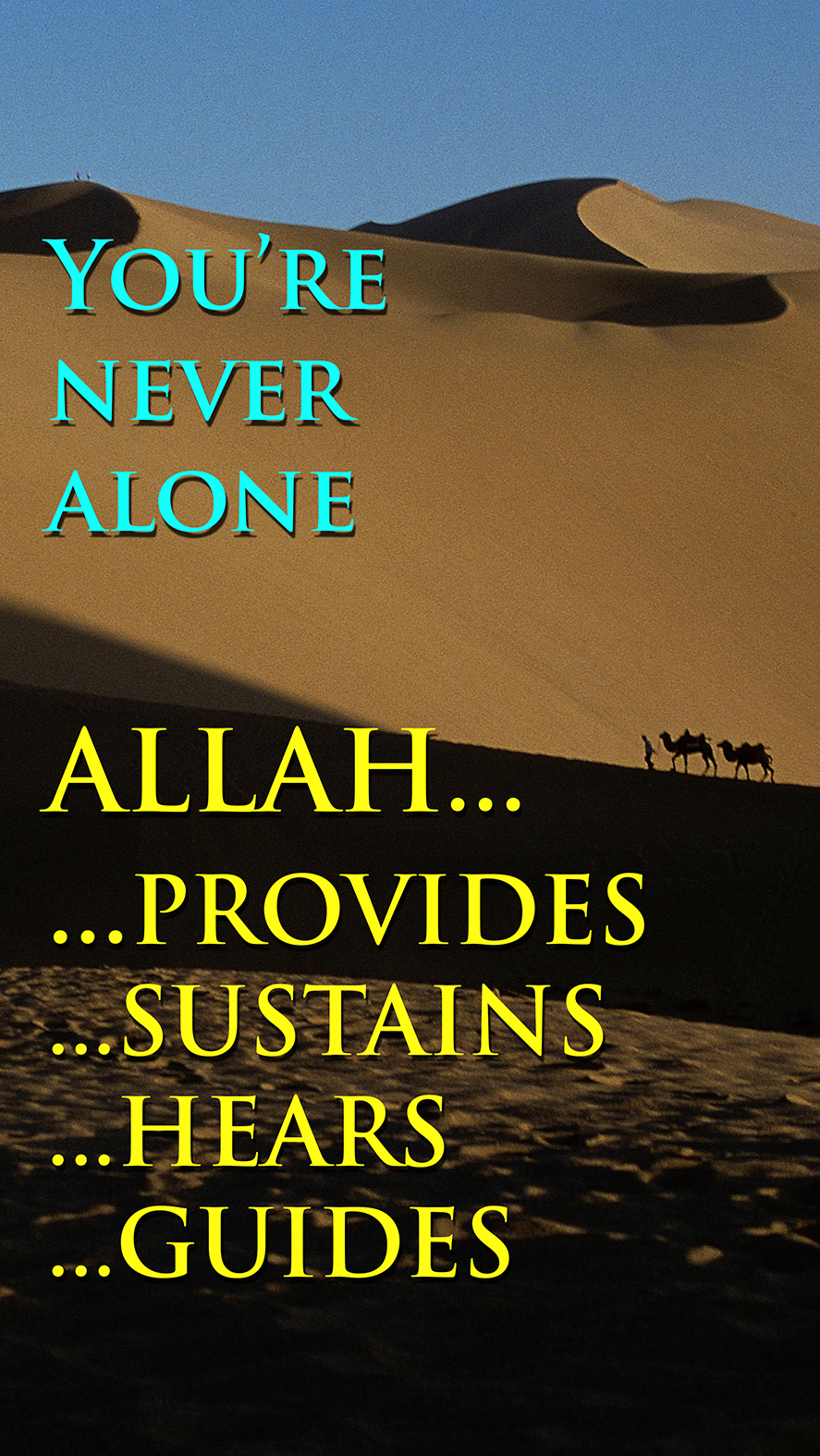 Allah Provides-sustains Med - Islamic Allah Images Downloading - HD Wallpaper