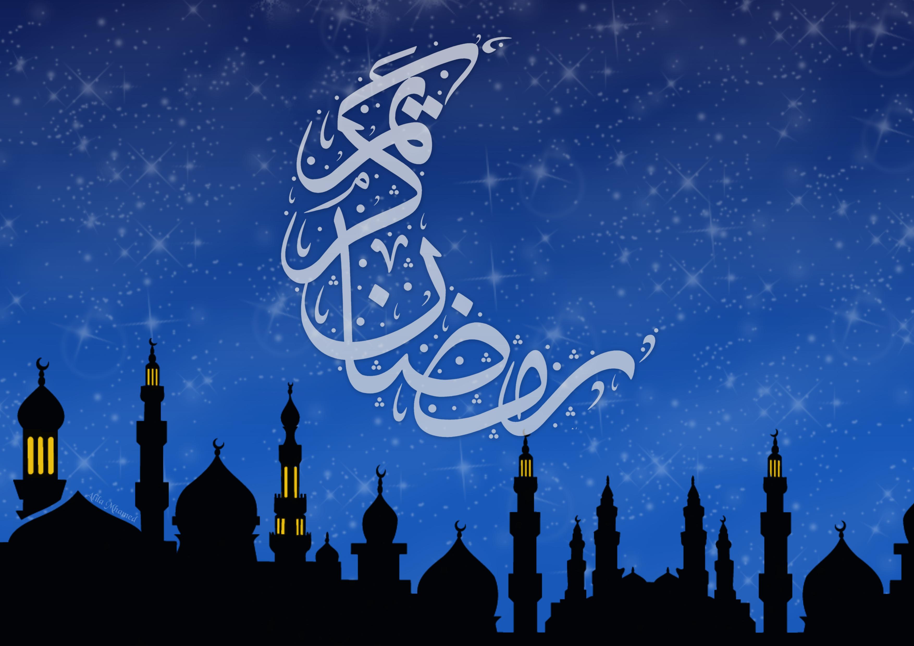 iftar ramadhan 3508x2480 wallpaper teahub io iftar ramadhan 3508x2480 wallpaper