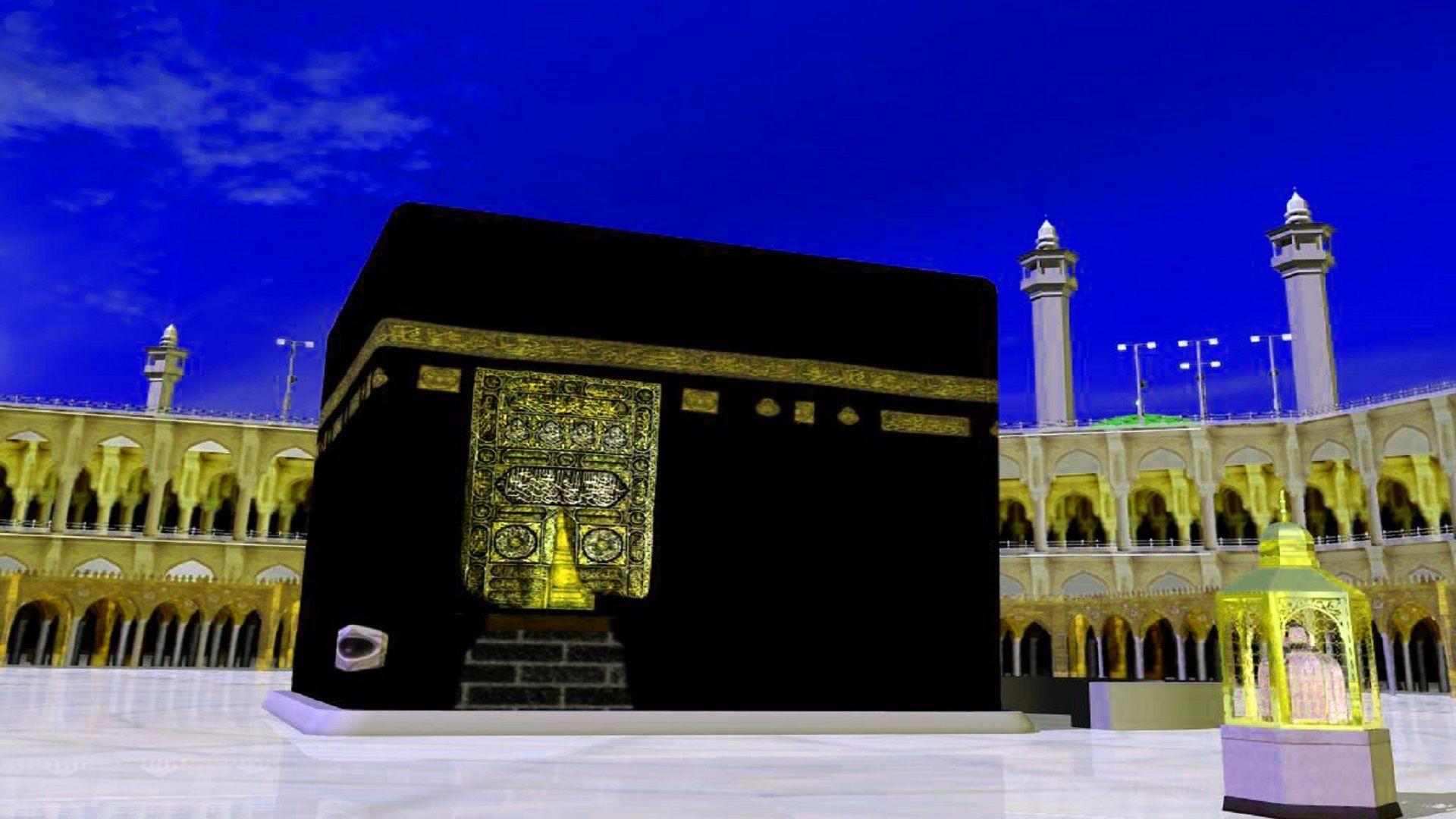 1920x1080 Makkah Kaaba 3d Live Wallpaper Makkah Hd Images Download 1920x1080 Wallpaper Teahub Io