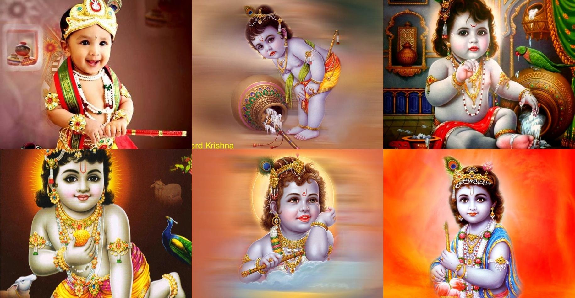 Krishna Images, Lord Krishna Images 2016, Happy Krishnastami - Shri Krishna Images For Whatsapp Dp - HD Wallpaper
