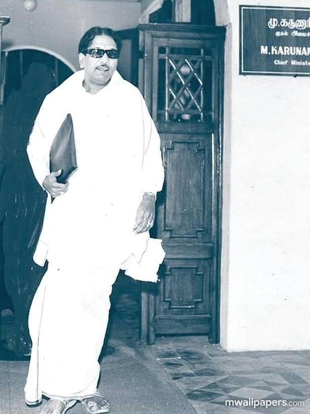Best Kalaignar Karunanidhi Hd Photos (5981) - Kalaignar Karunanidhi Old - HD Wallpaper