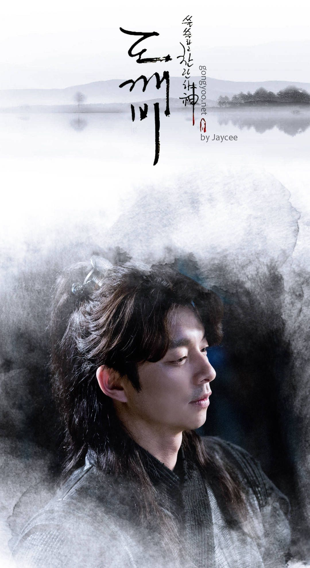 Goblin Wallpaper Goblin Pinterest Gong Yoo, Kdrama - Gong Yoo - HD Wallpaper