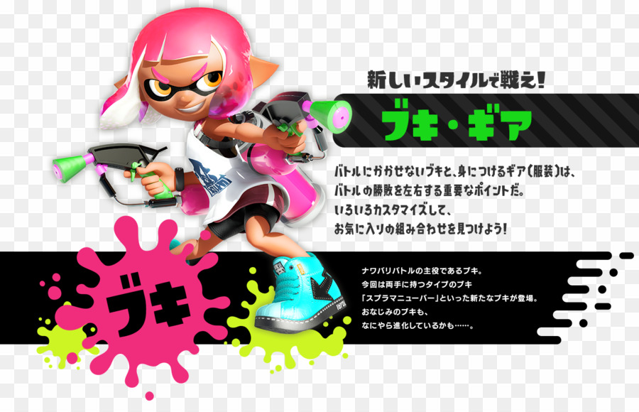 Splatoon 2 Nintendo Switch Desktop Wallpaper - Splatoon 2 Inkling Girl - HD Wallpaper