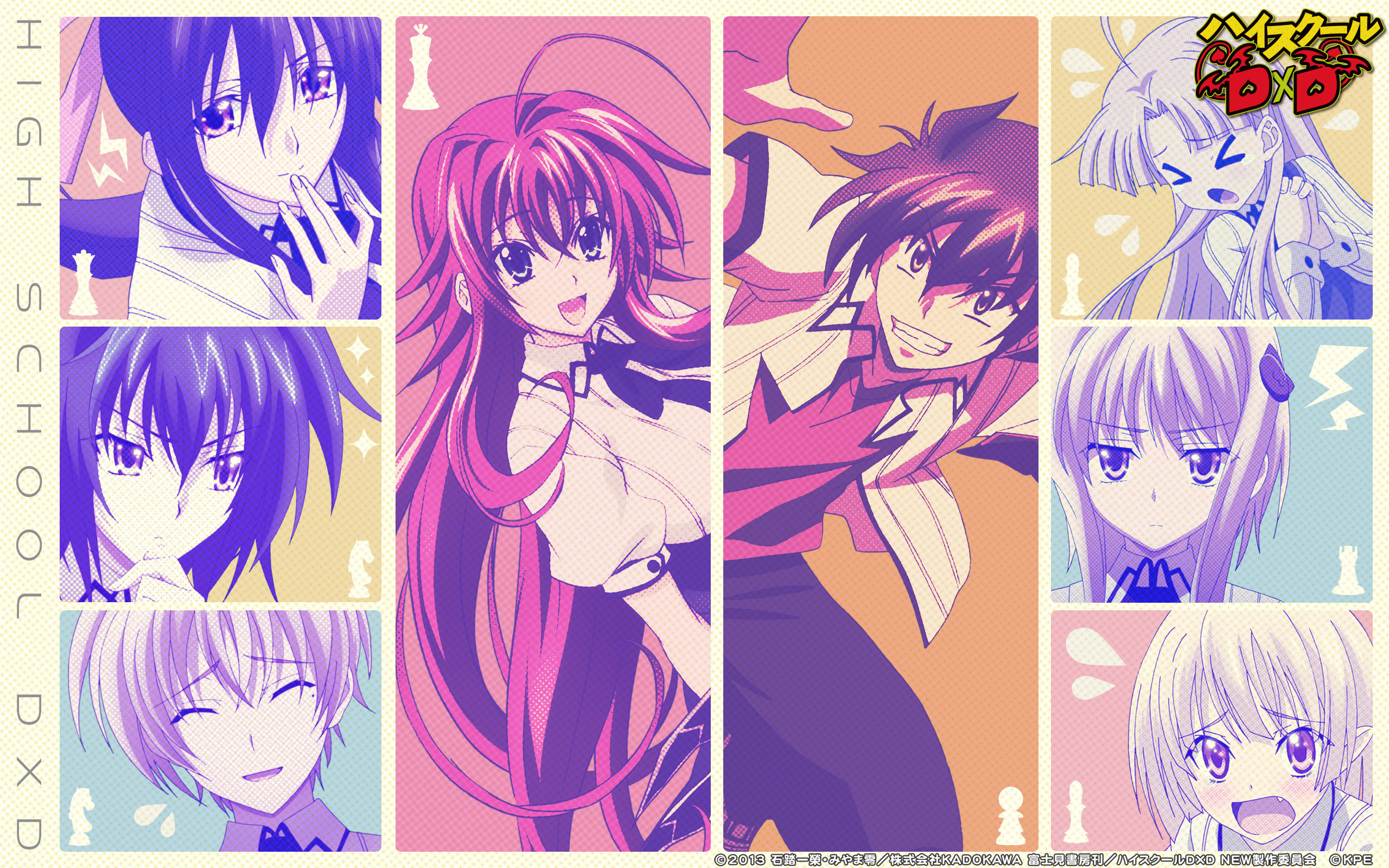 Awesome Rias Gremory Free Background Id - High School Dxd Season 4 Art Style - HD Wallpaper